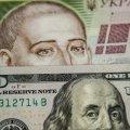 Курс валют на 31 травня
