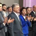 Порошенко избрали главой новой партии