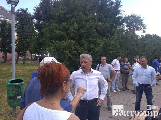Юрій Бойко відвідав Житомир