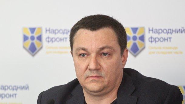 Завтра у Бердичеві відбудуться похорони нардепа Дмитра Тимчука
