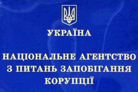 Коли, висловлюючись мовою персонажу мультфільму радянської доби, «Баба Яга – проти», або «безкоштовний сир – лише у мишоловці»