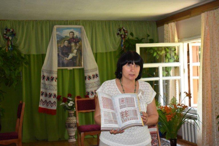У Новограді презентували альбом старовинних узорів