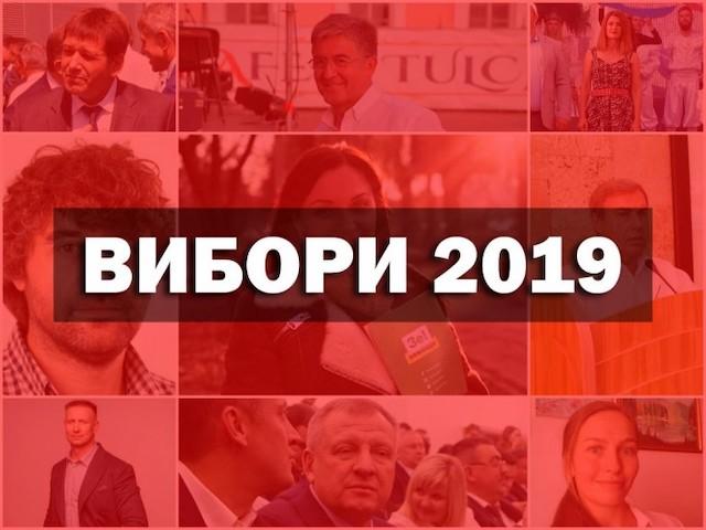 Кандидати-мажоритарники, які балотуються по Житомирській області