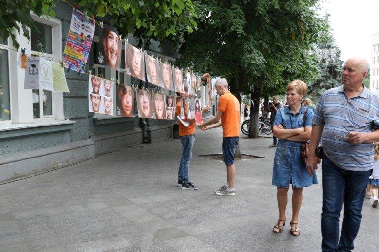 У Житомирі розпочалося святкування Дня молоді. ФОТО