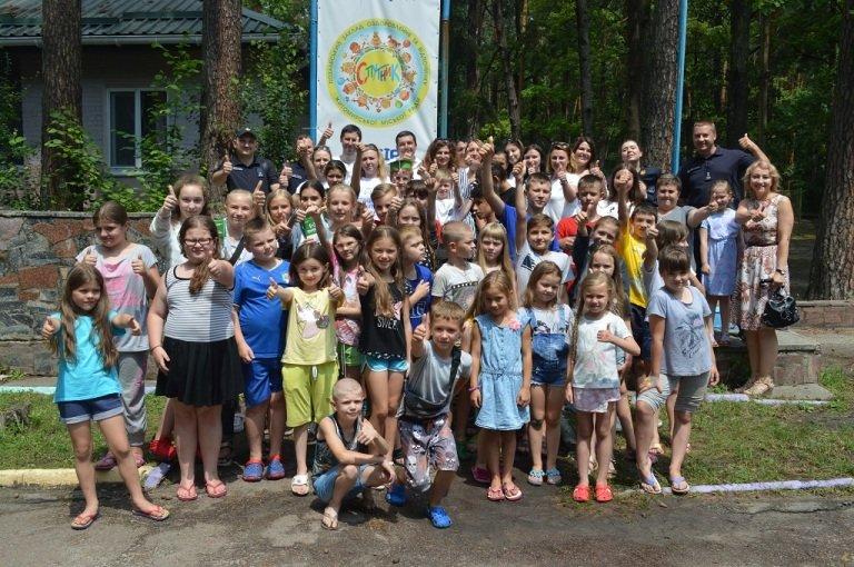 У дитячому таборі «Супутник» рятувальники долучилися до інформаційно-пізнавального квесту