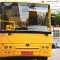 На Житомирщину прибули перші 5 із 20 закуплених нових шкільних автобусів