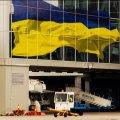 В «Борисполе» через две недели начнется бессрочная забастовка