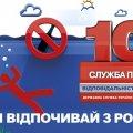 Житомирян просять бути обережними під час відпочинку на водоймах