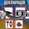 У Попільнянському районі депутатка сільської ради 7 місяців шукала IT-фахівця, щоб подати декларацію про майнові статки