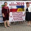 Брусилівська громада відновлює співпрацю з Польщею