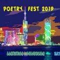 "Поет з Житомира взяв участь у міжнародному Фестивалі поезії ""Батумские каникулы"""
