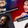 У Житомирі відбудеться концерт в пiдтримку поранених воїнiв АТО