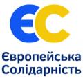 """Скандальну чиновницю Наталю Баласинович виключили зі списку """"Європейської солідарності"""""""