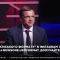 Юрій Павленко: Перші 30 днів роботи новообраного Президента пройшли швидко та малопродуктивно