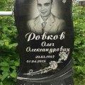 Чому вбивці житомирянина Олега Ровкова досі на волі? ФОТО
