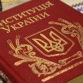 День Конституції у Житомирі: патріотична хода, читацьке містечко та виступи гуртів