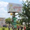 На Бердичівщині табір відпочинку дітей, чи виживання?
