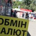 Доллар в Украине подешевел