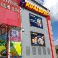 """Нова """"акція"""" в бердичівському супермаркеті """"Колібріс"""": хто не понюхав товар, тому не пощастило? ФОТО"""
