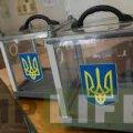 У Житомирі створять тимчасові виборчі спец дільниці при установах виконання покарань