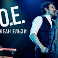 В Житомирі відбудеться концерт гурту «Океан Ельзи»?