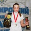 Поліцейська з Житомира виграла Кубок світу з кунгфу