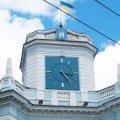 Житомирська мерія продасть з аукціону приміщення ще одного жеку