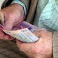 Складывается впечатление, что пенсионеров просто пытаются изжить