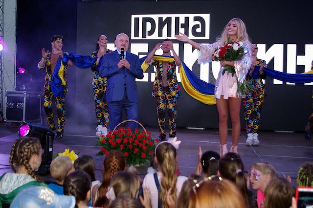 День Романова. ФОТО