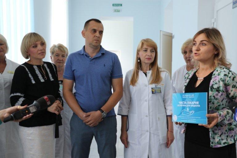 Інфекційне відділення КП «Лікарня №1» отримало сертифікат «Чиста лікарня безпечна для пацієнта»