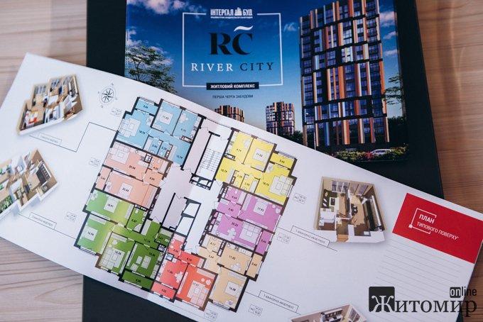 """""""River City"""" - місто з власною інфраструктурою в Житомирі"""