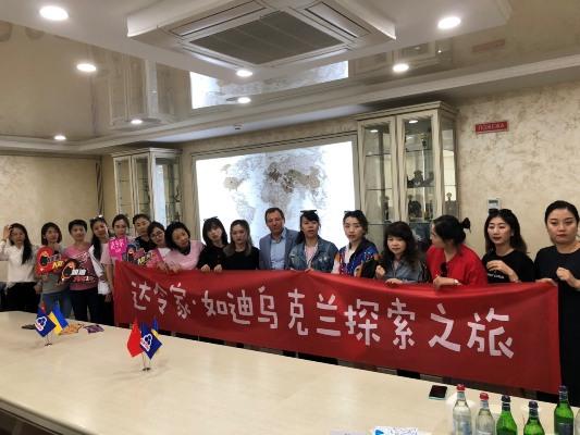 Китайська делегація відвідала компанію «Рудь»