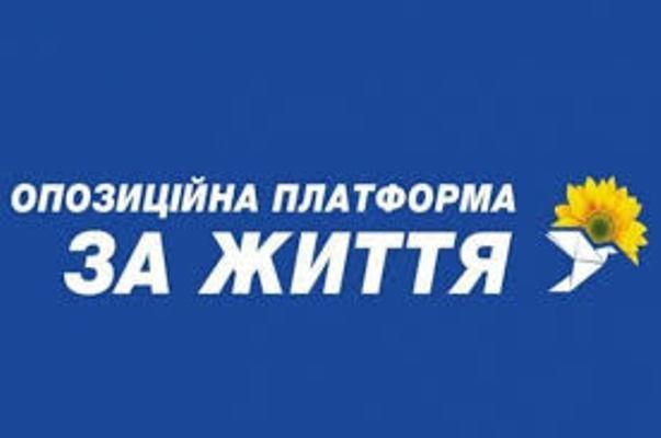 Требуем от Зеленского взять под личный контроль расследование теракта на «112 Украина» – ОППОЗИЦИОНН ...