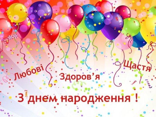 Сьогодні святкують день народження житомиряни брати Козицькі, власники мережі