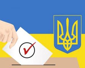В Житомирі виявлено зв'язок Зе-кандидата з Розенблатом і Гладковським