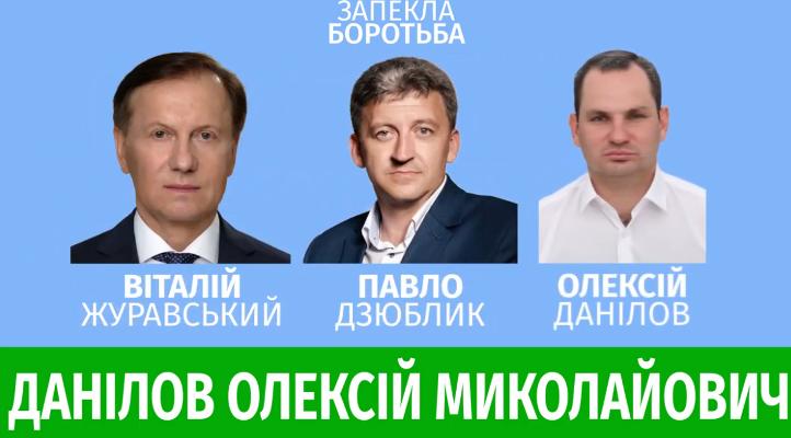 Нові обличчя чи старі депутати: хто переможе у 66 виборчому окрузі. ВІДЕО