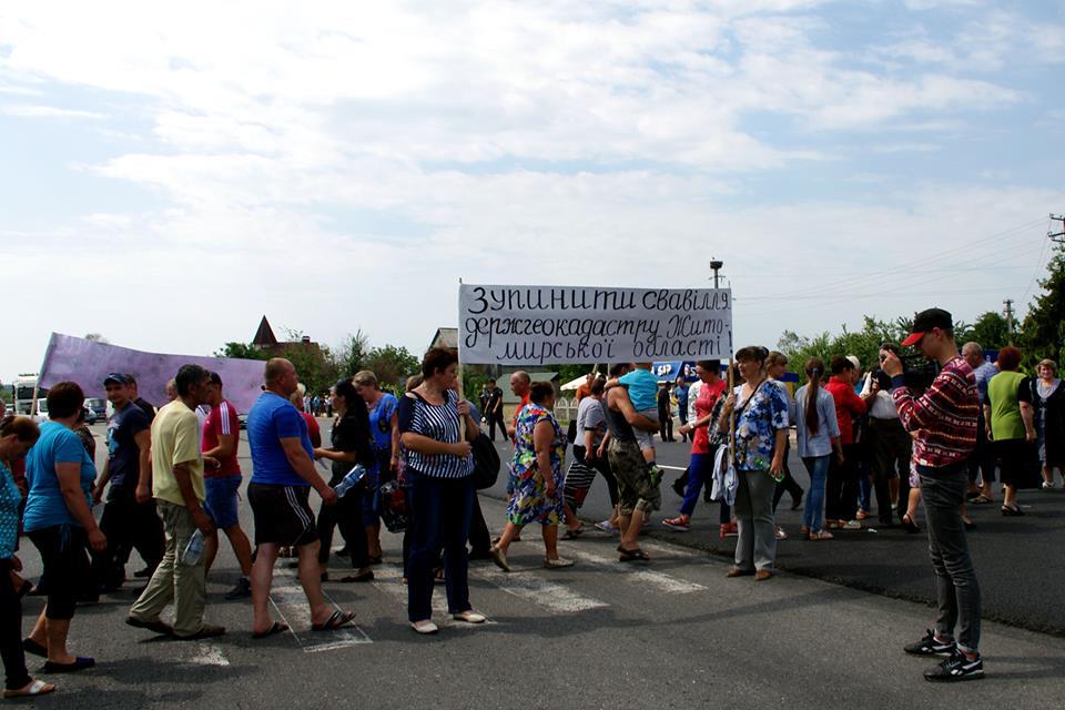 21 липня мешканці Житомирського району вдруге у поточному році для захисту своїх прав вдалися до перекриття автотраси. ФОТО