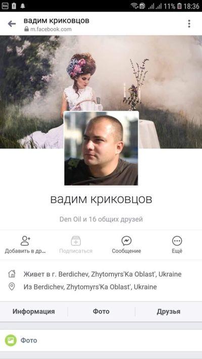 Бердичівський аферист продовжує наживатися на померлих. ФОТО