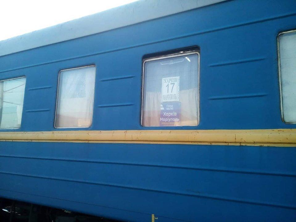 """Просто закреслили сніжинку: Креативний підхід """"Укрзалізниці"""" до охолодження поїздів"""