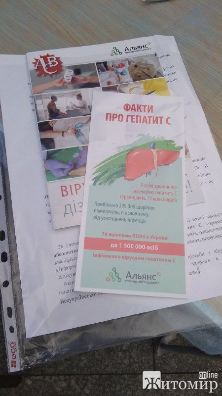 Сьогодні на Михайлівській всі охочі зможуть безкоштовно пройти тест на гепатит С