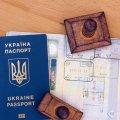 В Украине загранпаспорт подорожал: Новая стоимость
