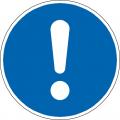 """КП """"Житомирводоканал"""" попереджає про зниження тиску подачі води"""