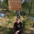 На суботник в селі Дубовий Гай на Овруччині прийшла лише одна дитина. ФОТО
