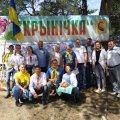 Юні новоград-волинці гідно представили Україну у 27-ій міжнародній зміні табору дружби дітей слов'янських народів «Крынічка» - 2019