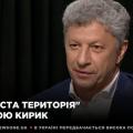 Юрий Бойко: Мой дед был фронтовиком, и он подарил мне свои часы, которые для меня дороже любых брендов