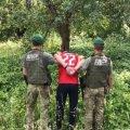 Неподалік кордону з Білоруссю затримали 23-річного молодика з Бердичівського району, який знаходиться у розшуку. ФОТО