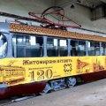 Сьогодні у Житомирі можна проїхатись на трамваї безкоштовно