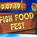 Вже цієї суботи: На Fish Food Fest зберуться всі, хто ловить, готує та їсть рибу