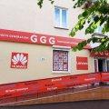 """Бердичівський магазин """"GGG"""" продає неякісну побутову техніку?ФОТО"""