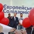 Порошенко в Житомире представил свою команду
